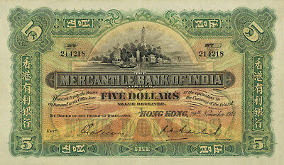 Hong Kong $100 Mercantile Bank Year 1958 P242 Reproduction