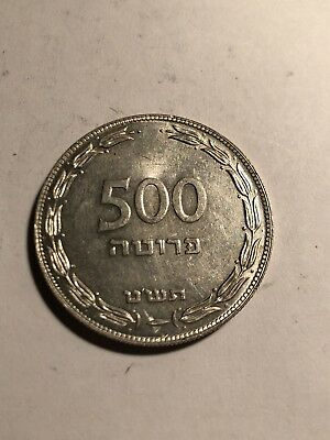 Israel 500 Pruta, 1949, rare coin, only 44,125 minted, silver 0.500, High grade