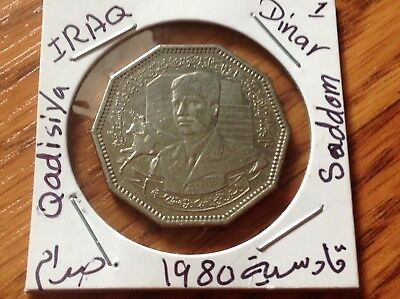 Iraq-1 Dinar Battle of al-Qadisiyyah,1980,Rare , قادسية صدام
