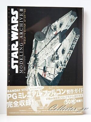3 - 7 Days | Star Wars Modeling Archive II Model Graphix from JP