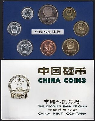 1981 PRC China Coins - Proof Set