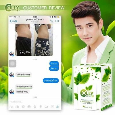 Colly Chlorophyll Plus Fiber Green Tea Health Detox Weight Loss Diet