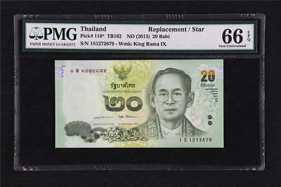 2013 Thailand 20 Baht Pick#118* PMG 66 EPQ Gem UNC Replacement