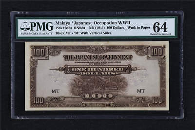 1944 Malaya /Japanese Occupation WWII 100 Dollars Pick#M8a PMG 64 Choice UNC