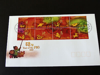 Christmas Island 2007  Year of The Pig (4 X 10c & 4 X 15c joined) FDC