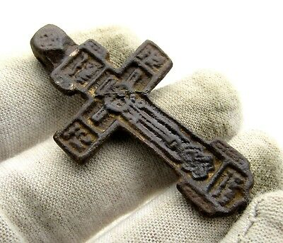 Late/post Medieval Era Bronze  Cross Pendant  - E98