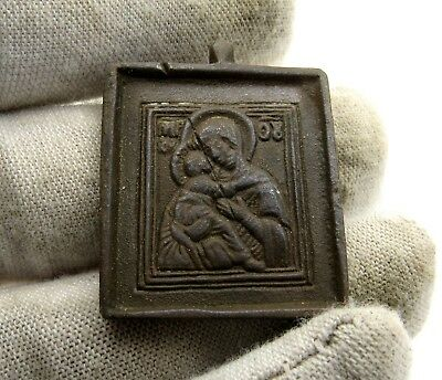 Medieval Bronze  Icon W/ Jesus Christ & Mother Mary - E102