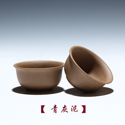 2pc Chinese tea accessories Ceramic cup Yixing Kung Fu tea set Pu'er teacup 35cc