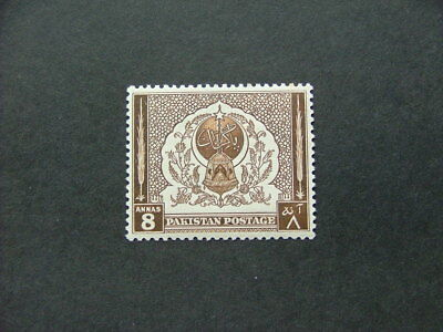 Pakistan 1951 4th Anniversary of Independence 8a sepia SG60 MM