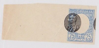 Serbia Stamp MNH Rare Error imperforate King Peter I