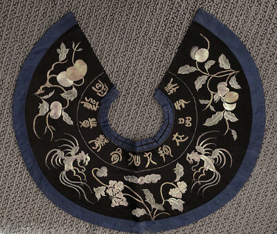 Vintage Early 20th Century Chinese Embroidery Collar