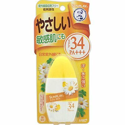 Rohto sunplay Baby milk hypoallergenic SPF 34 PA +++ 30 g From Japan