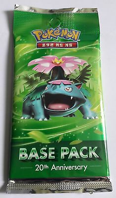 1 Pokemon Booster Pack 20th Anniversary Basis/Base Edition NEW Bisaflor/Venusaur
