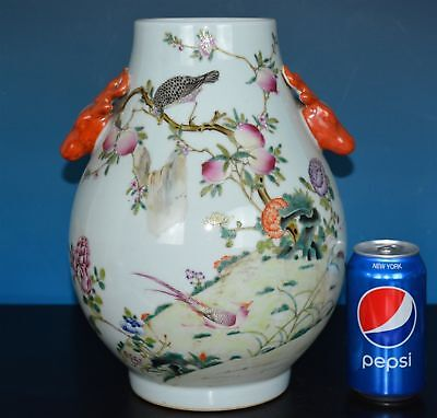 Fine large Chinese rose famille porcelain vase with the inscription jiaqing rare