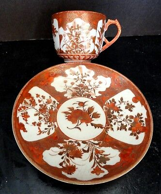 Japanese Early Meiji Kutani Cup Saucer Fine Hand Painted Gold Gilt Marked