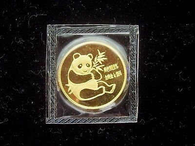 1982 China Panda 1/4 Ounce Gold Coin Mint Sealed