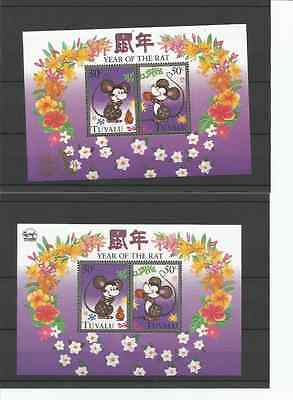 Mint Tuvalu 1996 Lunar Year Of The Rat Set 2 Mini Sheets + Hong Kong Overprint