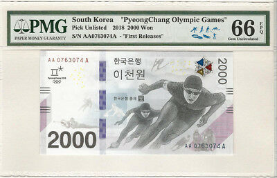 Korea 2017 Pyeong Chang 2018 Witer Olympic Game 2000 Won PMG 66 - First Releases