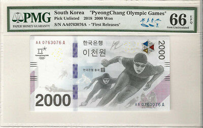 Korea 2017 Pyeong Chang 2018 Witer Olympic 2000Won 0763076 PMG 66 First Releases
