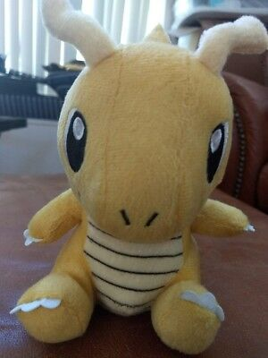 Pokemon Dragonite Chibi Plush Doll