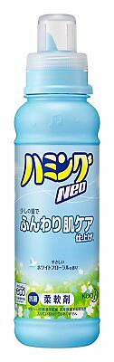Kao Japan HUMMING NEO Fragrance Fabric Softener 400ml - White Floral
