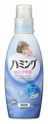 Kao Japan HUMMING Fragrance Fabric Softener 600ml - Floral Bouquet