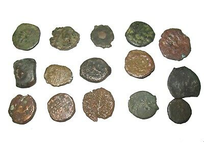 Ancient Jewish coin lot x35 lower grade some detail Prutah Herod Pontius Pilate