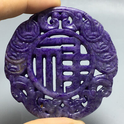 51g Old Chinese Exquisite Hand-carved carving jade Pendan Antique pendant 12