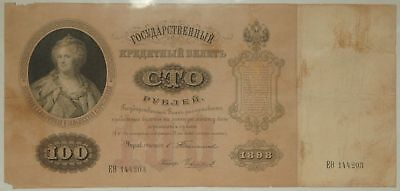 RUSSIA 100 ROUBLES 1898 (SCARCE AND SOUGHT AFTER BANKNOTE) PICK 5b
