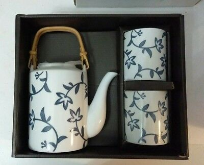 Asian Chinese Ceramic Coffee Pot With 2 Cups Nib