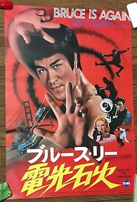 BRUCE LEE Fury Of The Dragon BRUCE IS AGAIN  JAPAN 70's MOVIE VINTAGE POSTER