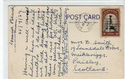 Picture postcard with a GRAND MARAIS [MANITOBA] postmark (C32774)
