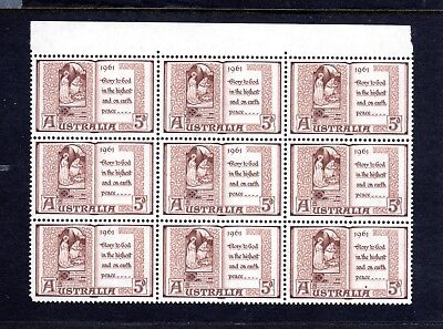 1961 ***MUH*** 5d BROWN  CHRISTMAS SCENE - BLOCK of 9 - Stamps NICELY CENTRED