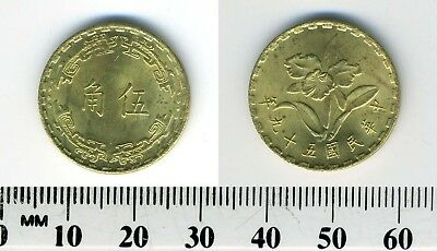 Taiwan 1970 (59) - 5 Chiao Brass Coin - Mayling orchid
