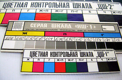 "Soviet Test object-type ""Tone""-gray and color scales from the USSR!"
