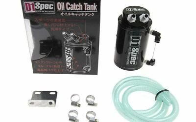 Sport Universal Ds-Ot-001 Oil Catch Tank D1Spec 9Mm Black