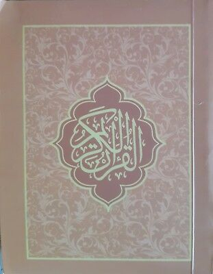 Quran in Arabic (A Quick & Easy Introduction to Islam Book) FREE Gift