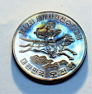 1978 5000 Won Silver Unfrosted Pr Coin South Korea World Shooting Championship
