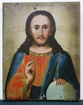Antique Icon Jesus Christ with sphere Orthodox Russian Empire Wood 220 x 170mm