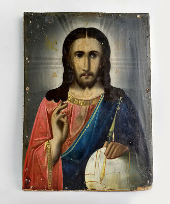 Icon Jesus Christ with sphere Orthodox Russian Empire Wood 295 x 215 mm