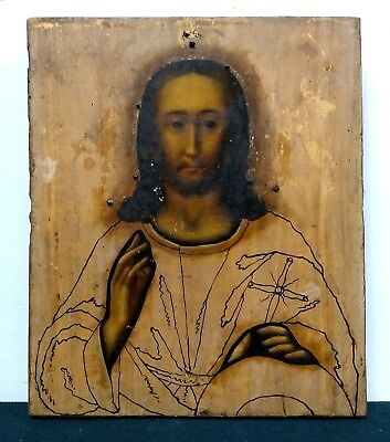 Icon Jesus Christ with sphere Orthodox Russian Empire Wood 300 x 245 mm