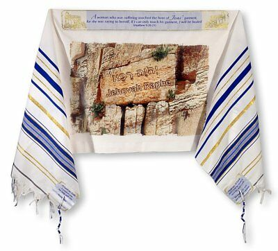 "Healing Prayer Shawl Tallit with the verse from Matt 9:20-21, ""…if I can only..."