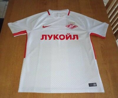 Nike Spartak Moscow Away Shirt Size Medium