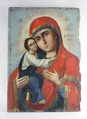 Vladimir Icon Mother of God Vladimirskaya Orthodox Russian Empire Wood 290x205mm