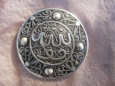 Antique Sterling Silver Brooch with Arab Calligraphy