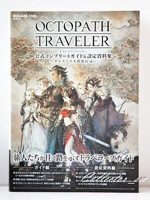 3 - 7 Days Octopath Traveler Official Guide & Art Book Switch from Japan