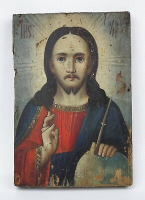 Antique Icon Jesus Christ with sphere Orthodox Russian Empire Wood 178x120mm