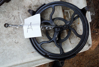 Pick One..Vintage Treadle Wheel Sewing Machine Pulley Wheel w/ Guard & Push Rod