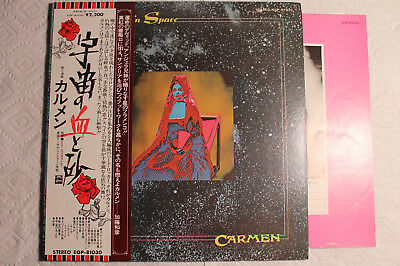 Carmen - Fandangos In Space Japanese orig' Odeon LP obi 1973