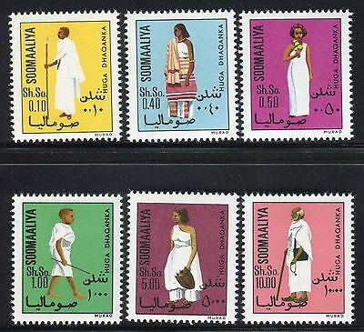 Somalia 1975 Traditional Costumes/men/woman/warrior/hair Styling/popular/culture